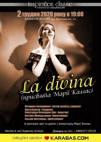 La divina (присвята Марії Каллас)
