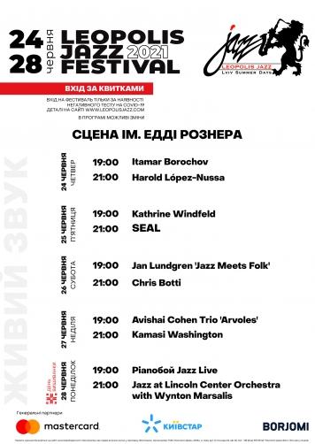 Leopolis Jazz Fest 2021