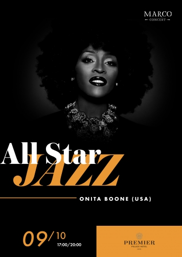 Onita Boone (USA)