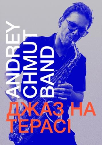 Джаз на Терасі — Andrey Chmut Band